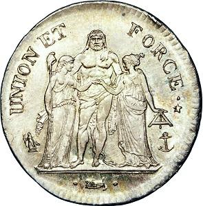 piece de monnaie l'union fait la force